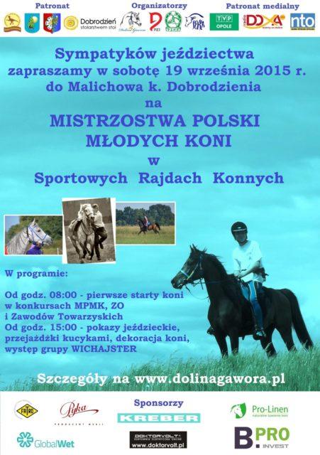 MPMK_rajdy_2015-plakat